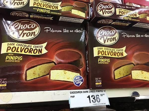 Supermarket snack_5618.jpg