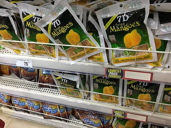Supermarket snack_6026_0.jpg