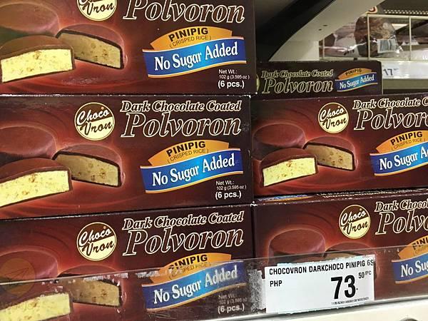 Supermarket snack_6182.jpg