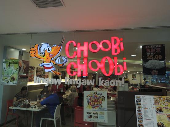 CHOOBI CHOOBI 餐聽  restaurant
