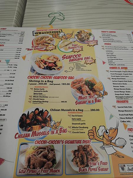 CHOOBI CHOOBI 菜單 menu