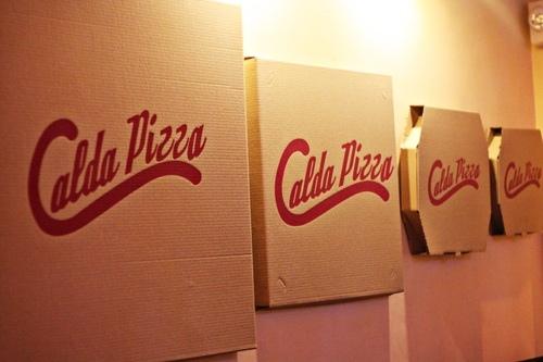 Calda Pizza 盒子大小 siza