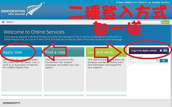 紐西蘭電子簽證辦理-點擊 Apply now