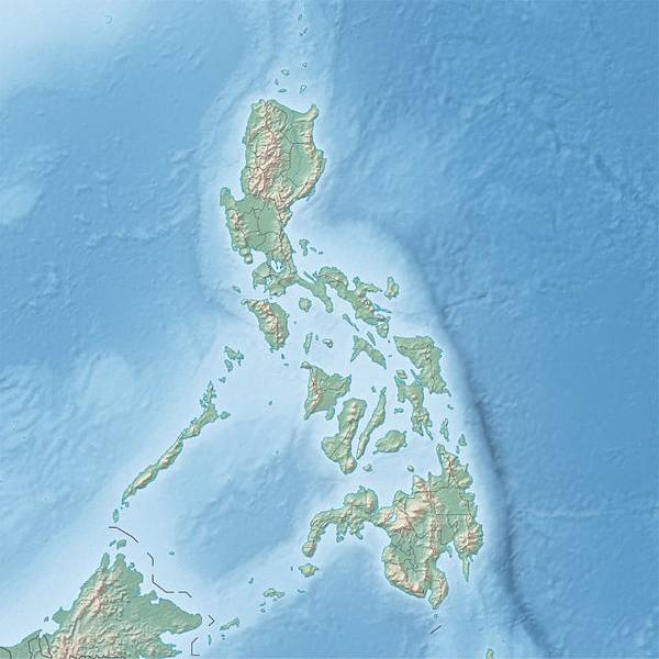 Wegoeducation-The-PH-Has-More-Than-7500-Islands-Says-NAMRIA.jpg