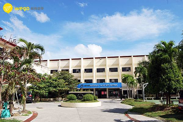 菲律賓遊學-怡朗MK語言學校-大樓外觀.jpg