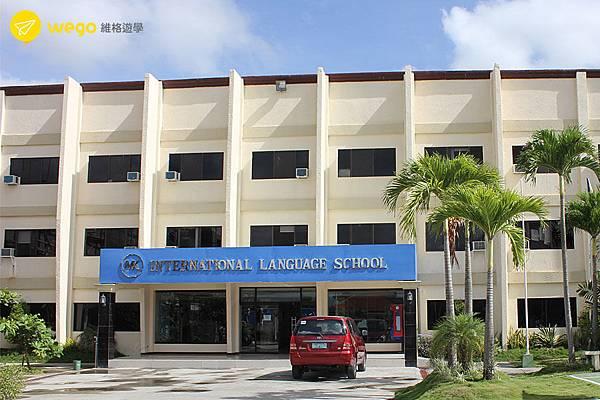 菲律賓遊學-怡朗MK語言學校-學校大樓2.jpg