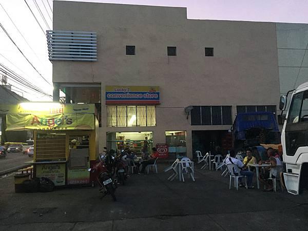 菲律賓遊學當地宿霧街頭wego1.jpg