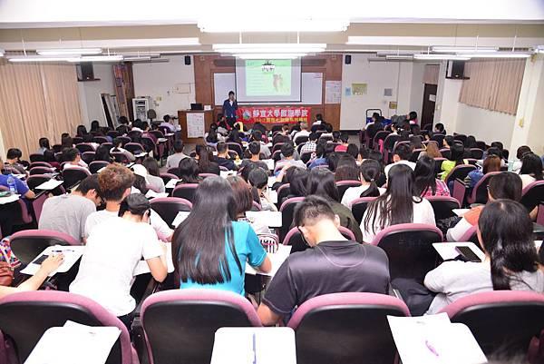 20160513 靜宜大學演講_5628.jpg