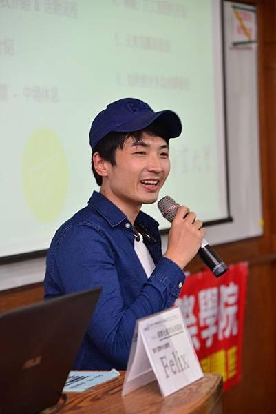 20160513 靜宜大學演講_155.jpg