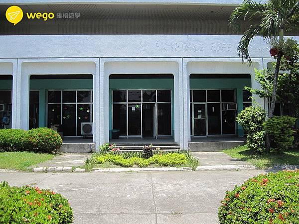 菲律賓遊學-怡朗WE語言學校-校園外觀-6 (1).jpg