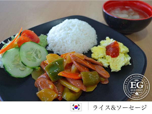 Wego_EG_食物4.png