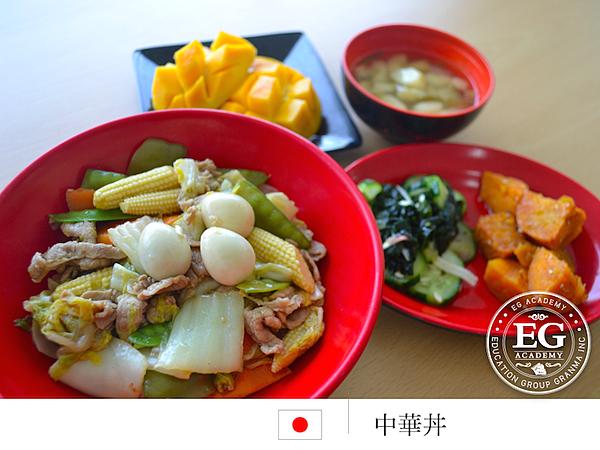 Wego_EG_食物12.png