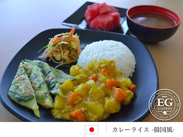 Wego_EG_食物11.png