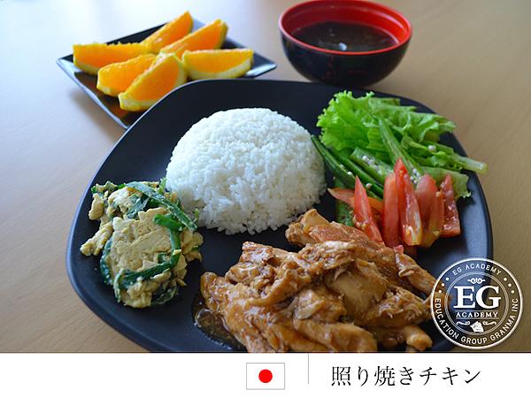 Wego_EG_食物16.png