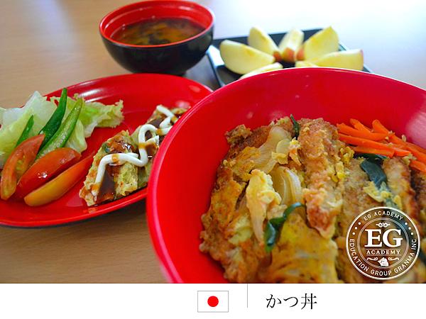 Wego_EG_食物19.png