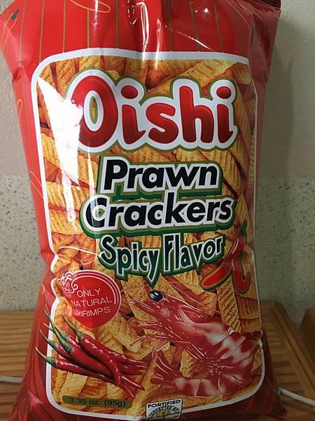 Oishi.jpg