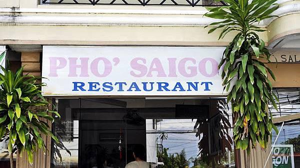 推薦餐廳 菲律賓 San Fernando.JPG