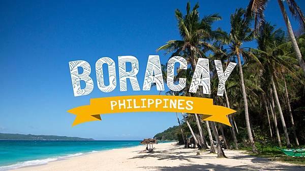 長灘島 Boracay Island .jpg