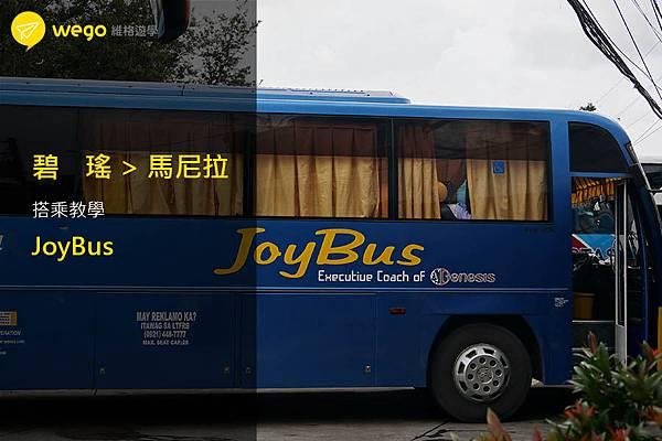 JoyBus.jpg