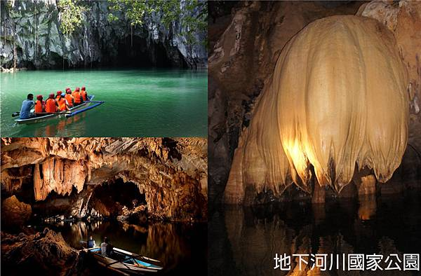 地下河川國家公園 Puerto Princesa Subterranean River National Park .jpg