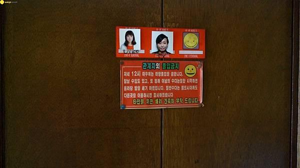菲律賓遊學 碧瑤CNS2語言學校 宿舍外.jpg