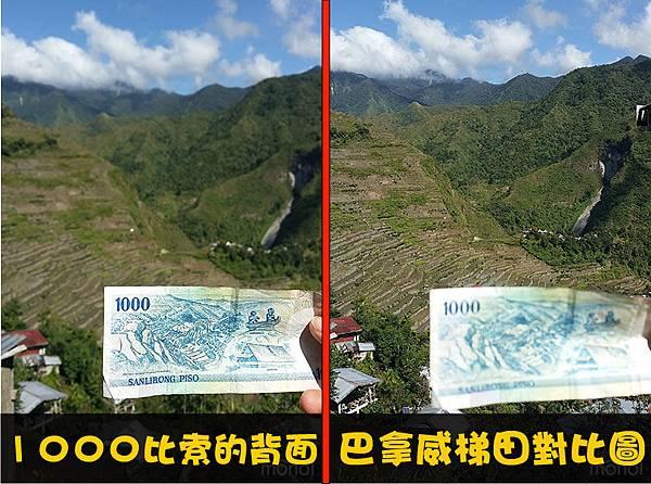 菲律賓1000紙鈔.jpg