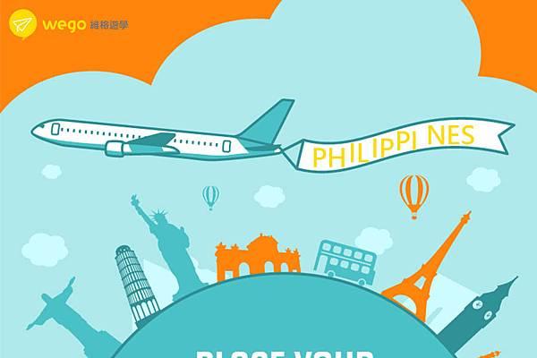 菲律賓機票更改行李.jpg