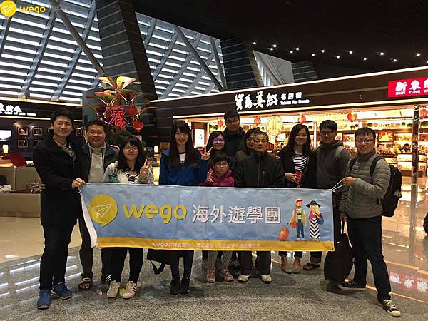 2017寒假遊學團 115出發菲律賓遊學WEGO全體合照.jpg