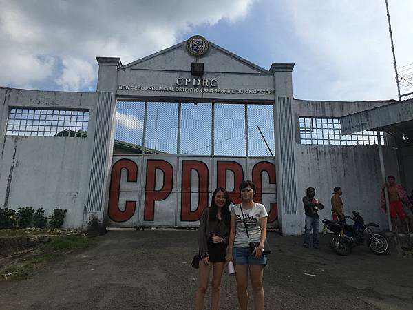 Cebu Provincial Detention and Rehabilitation Center