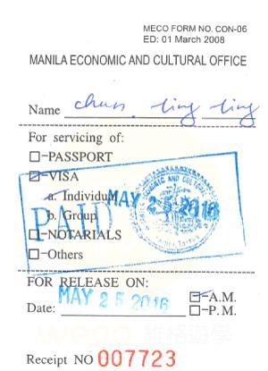未滿15歲菲律賓簽證(家長同行)-Philippine visa receipt.jpg