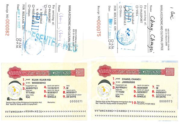 小朋友護照 和 收據.png