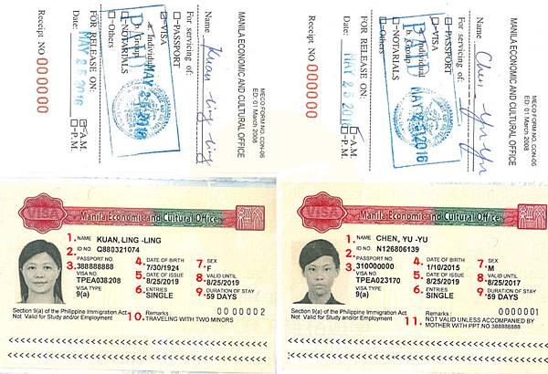 弟弟-同型護照-和-收據-2.jpg