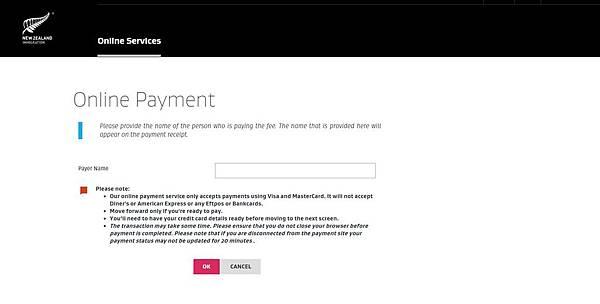 紐西蘭打工度假簽證 信用卡持有人.jpg