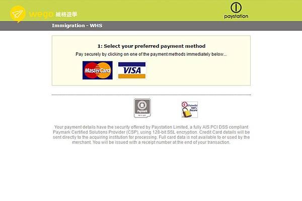 紐西蘭打工度假簽證 信用卡master visa.jpg
