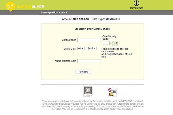 紐西蘭打工度假簽證 信用卡資料.jpg
