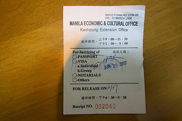 Wego教學菲律賓紙本簽證高雄辦理 15.jpg