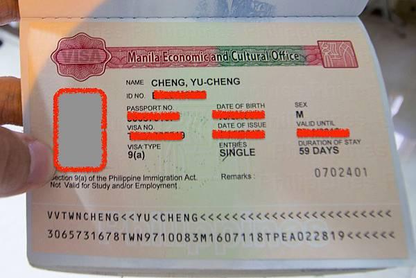 Wego教學菲律賓紙本簽證高雄辦理 17.jpg