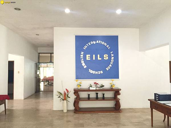 Wego維格遊學 Pei 參訪宿霧渡假村斯巴達語言學校 ELSA 入口.jpg