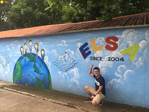 Wego維格遊學 Pei 參訪宿霧渡假村斯巴達語言學校 ELSA 插畫 .jpg