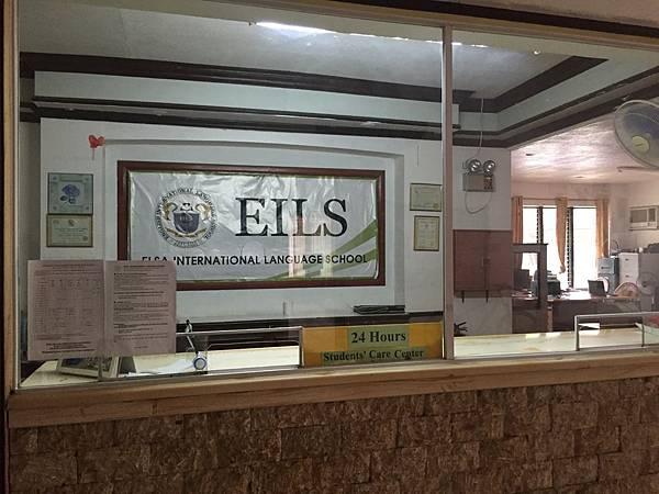 Wego維格遊學 Pei 參訪宿霧渡假村斯巴達語言學校 ELSA 玄關.JPG