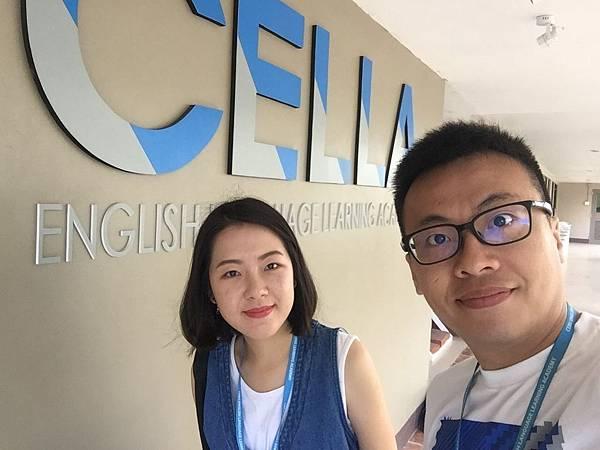 顧問Amy和Pei. 這次來到了Cella學校。cella學校一樣有兩個校區。首先先來介紹cella1校區。 (1).jpeg