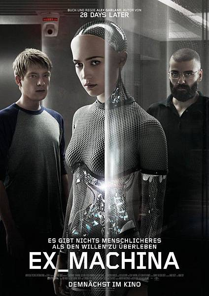 ex_machina_