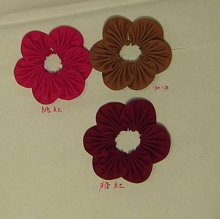 6花瓣花形