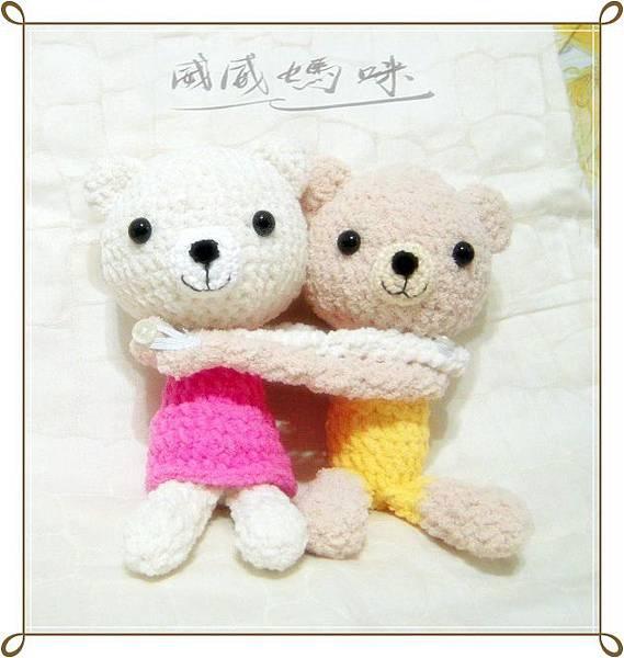 愛的抱抱小熊1.2013.10.JPG