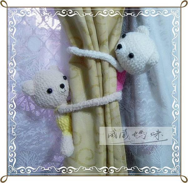 愛的抱抱小熊.2013.10.JPG