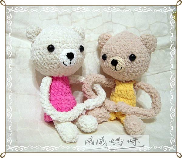 愛的抱抱小熊3.2013.10.JPG