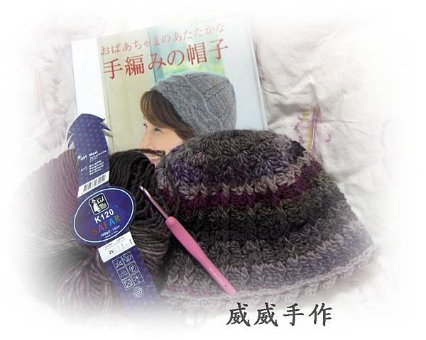鬱金香帽子.2014.12.JPG