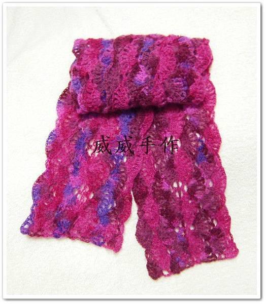 喜氣洋洋圍巾.JPG