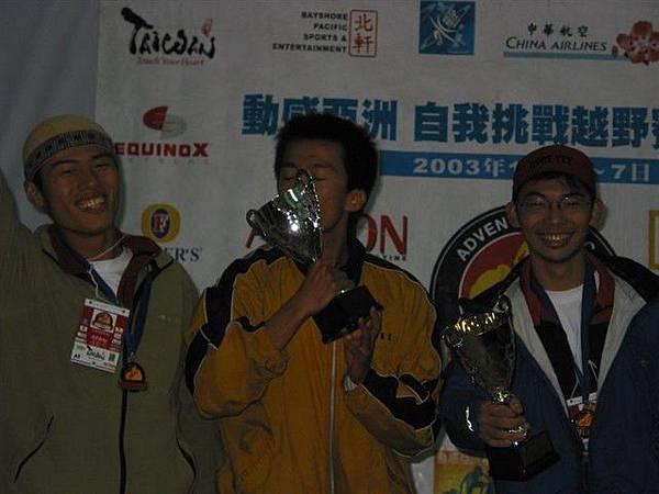 頒獎 男子組第一名 哈哈