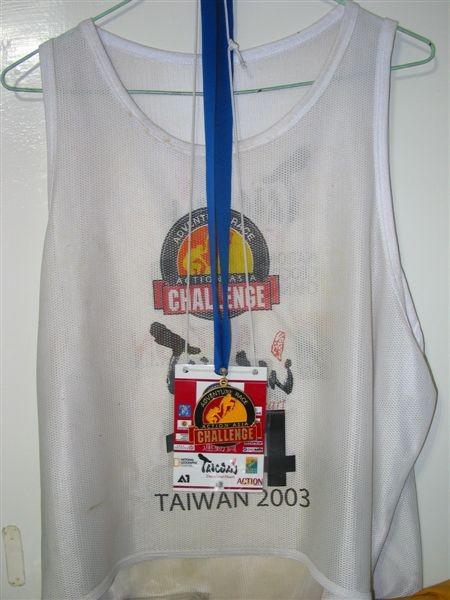 戰袍與獎牌